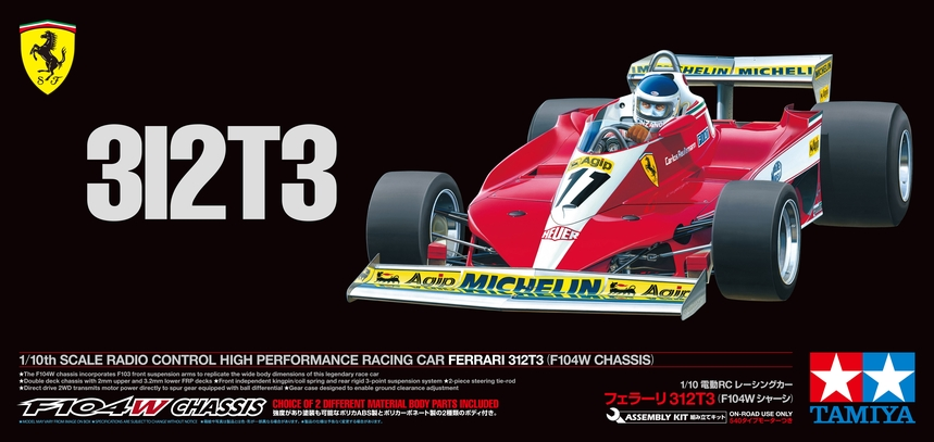 Tamiya f104 312 T Ferrari